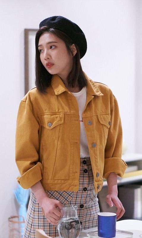 Mustard Yellow Cord Jacket | Eun Tae Hee – The Great Seducer