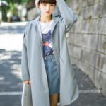 Classy Coat