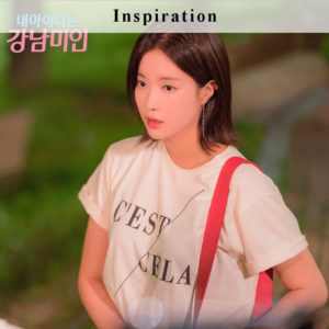 C'EST CELA T-Shirt | Kang Mi Rae – My ID is Gangnam Beauty