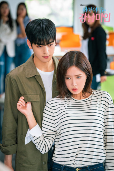 """My ID Is Gangnam Beauty"" Drama Haul"