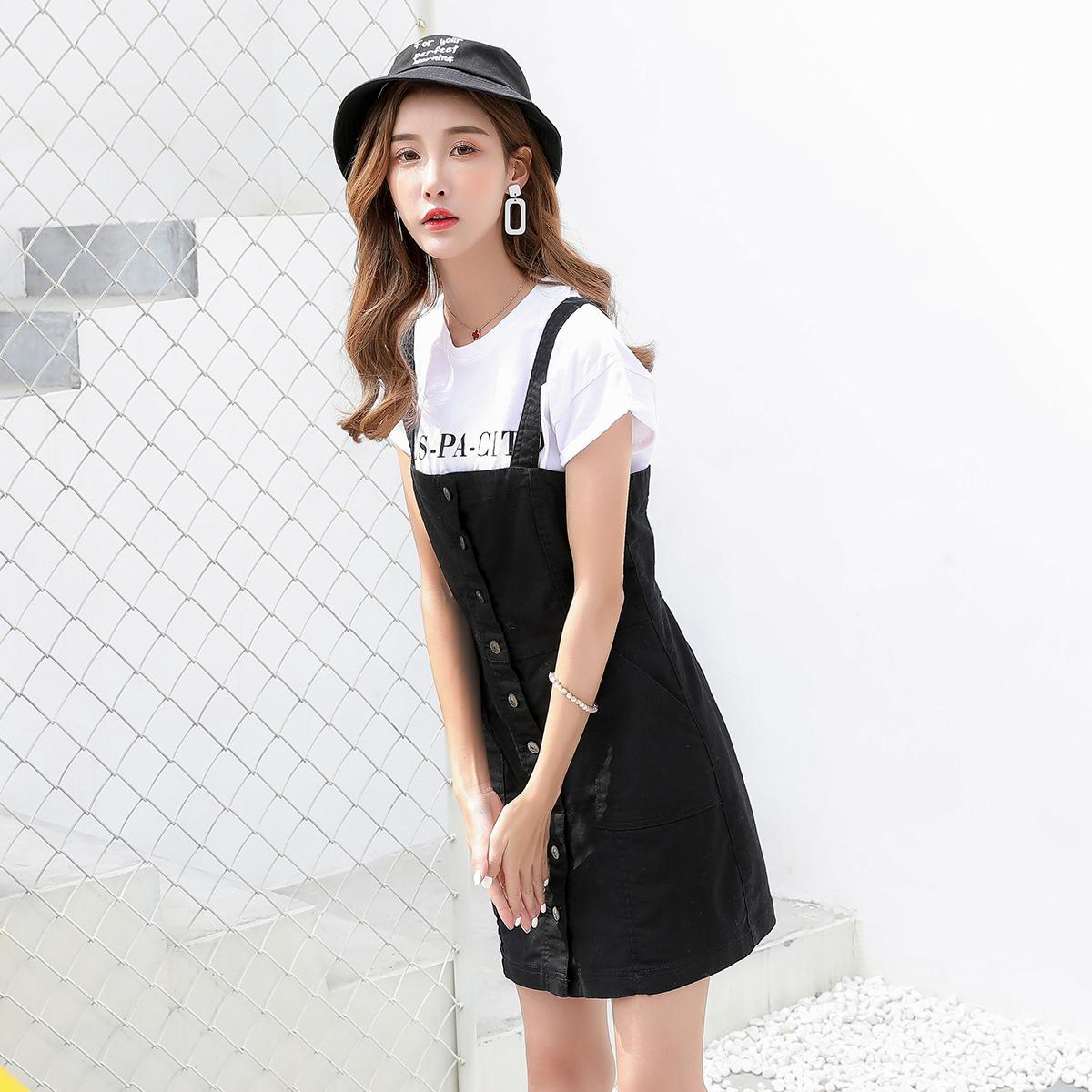 Kang Mi Rae - My ID Is Gangnam Beauty