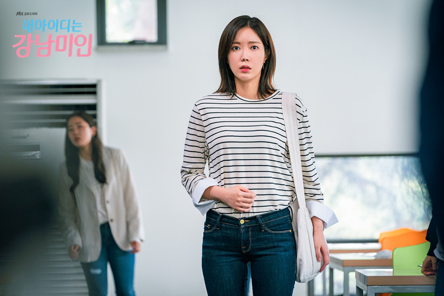 Kang Mi Rae from Gangnam Beauty wearing striped white Sweater