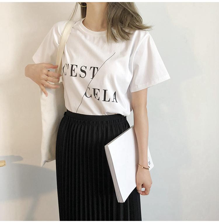 c u0026 39 est cela t-shirt