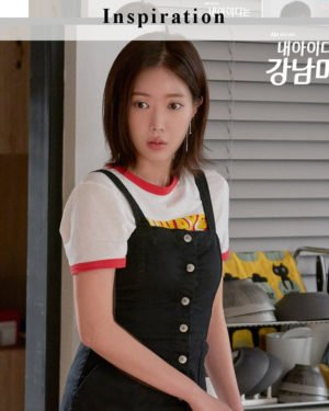 Black Jeans Dress | Kang Mi Rae – My ID is Gangnam Beauty