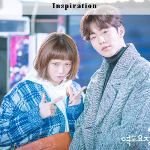 Blue Cardigan | Kim Bok Joo – Weightlifting Fairy Kim Bok Joo