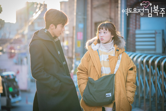 Kim Bok Joo wearing yellow striped turtleneck sweater and yellow Jacket Outfit