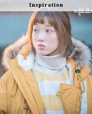Yellow White Striped Sweater   Kim Bok Joo – Weightlifting Fairy Kim Bok Joo
