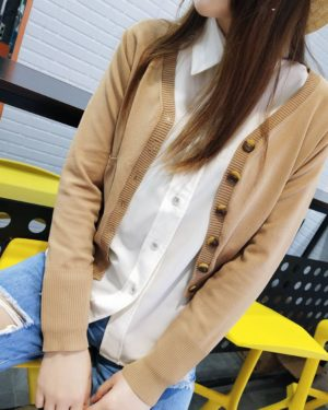 Beige Cardigan | Kim Mi So