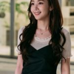 Ruffled T-Shirt   Kim Mi So
