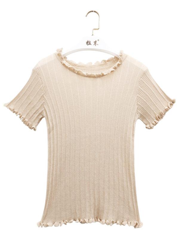 Ruffled T-Shirt | Kim Mi So