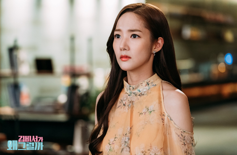 Secretary Kim KDrama Yellow flower dress