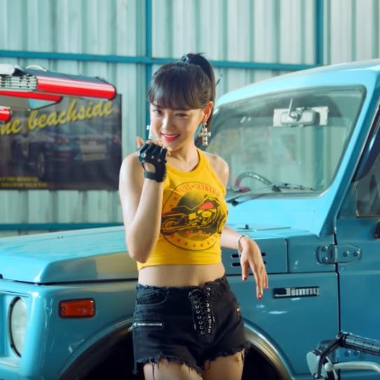 Gugudan Semina MV Sejeong Outfit
