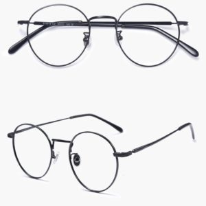 Black Glasses While you were sleeping
