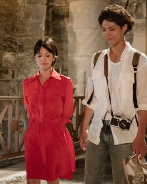 Red Dress | Cha Soo-Hyun – Encounter