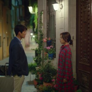 Red Checkered Blouse   Jung Hee Joo – Memories of the Alhambra
