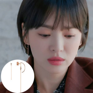 Asymmetrical Earrings | Cha Soo-Hyun – Encounter