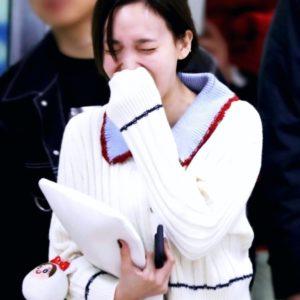 Cardigan with Baby Collar   Nayeon – Twice