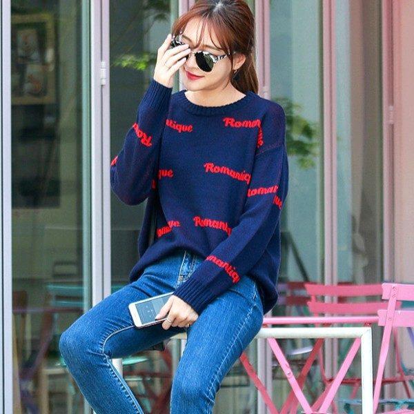Romantique Sweater | Jeongyeon – Twice
