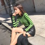 Green Striped Shirt | Momo – Twice