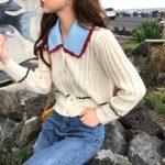 Cardigan with Baby Collar | Nayeon – Twice