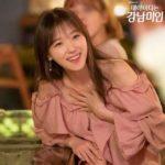 Rose Chic Blouse | Hyun Soo Ah – My ID Is Gangnam Beauty