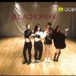 PeaceMinusOne Dance Practice Pants | Rose – BlackPink