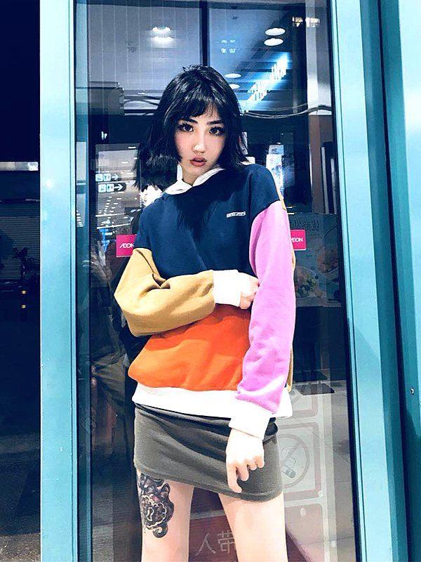 Multi-Colored Hoodie | Jungkook – BTS