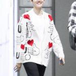 Thumbs Up Heart Cardigan | Baekhyun – EXO
