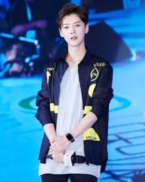 Yellow Black Shirt | Luhan – EXO