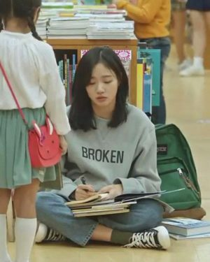 "Grey ""Broken"" Sweater 