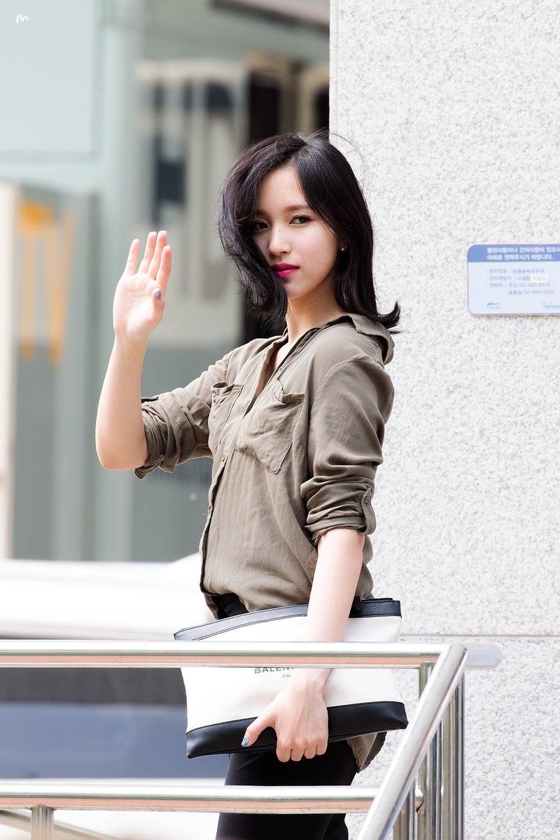 Brown Shirt   Mina – Twice