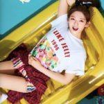 I Like Jelly T-Shirt | Jeongyeon – Twice