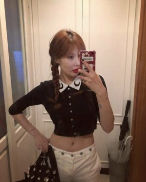 Moon Polo Collared Shirt | Hyuna