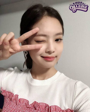 White & Red Plaid Slim Fit Top | Jennie – BlackPink