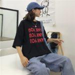 Loose Inverted Thank You T-Shirt   J-Hope – BTS