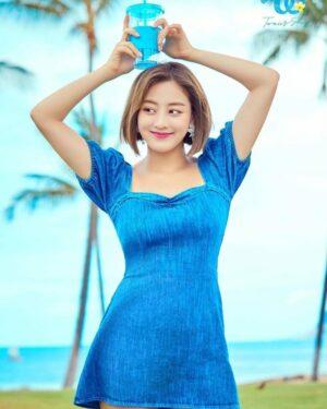 Balloon Sleeve Denim Dress | Jihyo – Twice