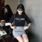 Célino T-Shirt | Lisa – BlackPink