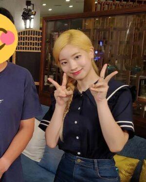 Blue Navy Collar Shirt | Dahyun – Twice