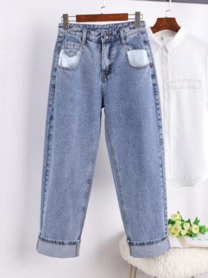 Hwasa Wide-Leg Denim Jeans (3)