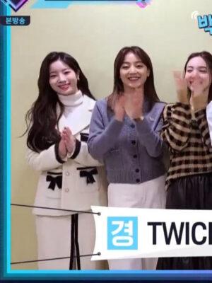 White Ribbon Tweed Jacket | Dahyun – Twice