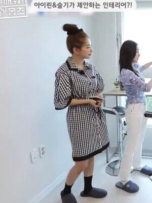 Checkered Collared Shirt Dress | Seulgi – Red Velvet