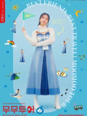 Sweetheart Neckline Denim Dress | Solar – Mamamoo