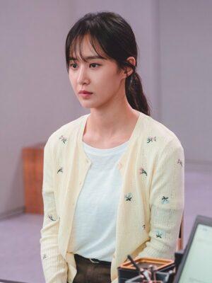 Beige Flower Embroidered Cardigan | Yuri – Girls Generation