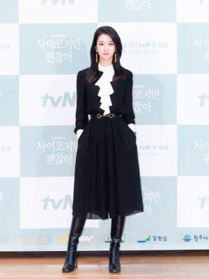 Black Long Sleeve Dress With Ruffles | Ko Moon‑Young – It's Okay Not To Be Okay