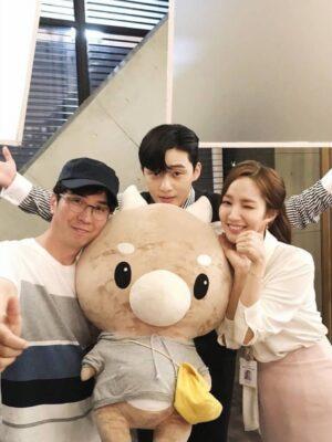 Cow Stuffed Toy | Kim Mi So – What's Wrong With Secretary Kim